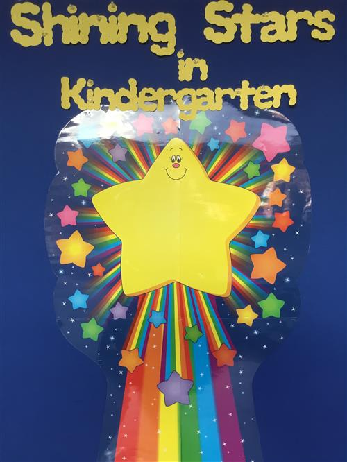Photo of Large Star with Smaller Stars, titled Shining Stars in Kindergarten